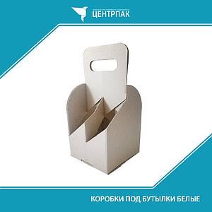Переноски для бутылок 250*169*287(6 шт) Белая