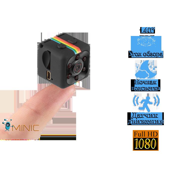 Мини камера SQ11 с ночной подсветкой, датчиком движения и углом обзора 140°
