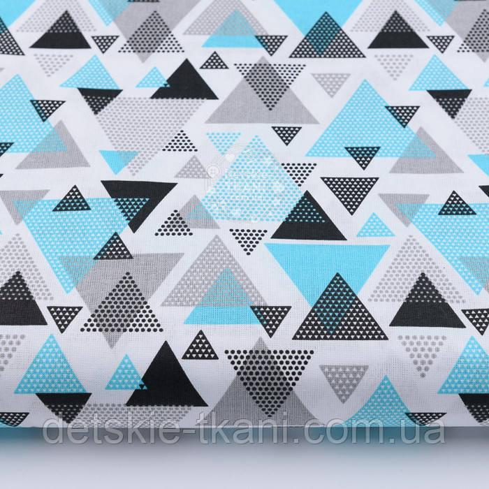 """Ткань хлопковая """"Треугольники с перфорацией"""" бирюзово-чёрные на белом, №2356"""