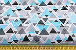 """Ткань хлопковая """"Треугольники с перфорацией"""" бирюзово-чёрные на белом, №2356, фото 3"""