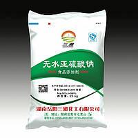 Сульфит натрия (Sodium sulfite, отбеливатель, консервант, хладагент)