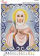 Икона Святой мученицы Лидии №107