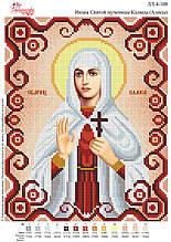 Икона Святой мученицы Калис (Алисы) №108