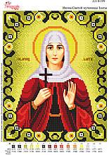 Икона Святой мученицы Златы №109