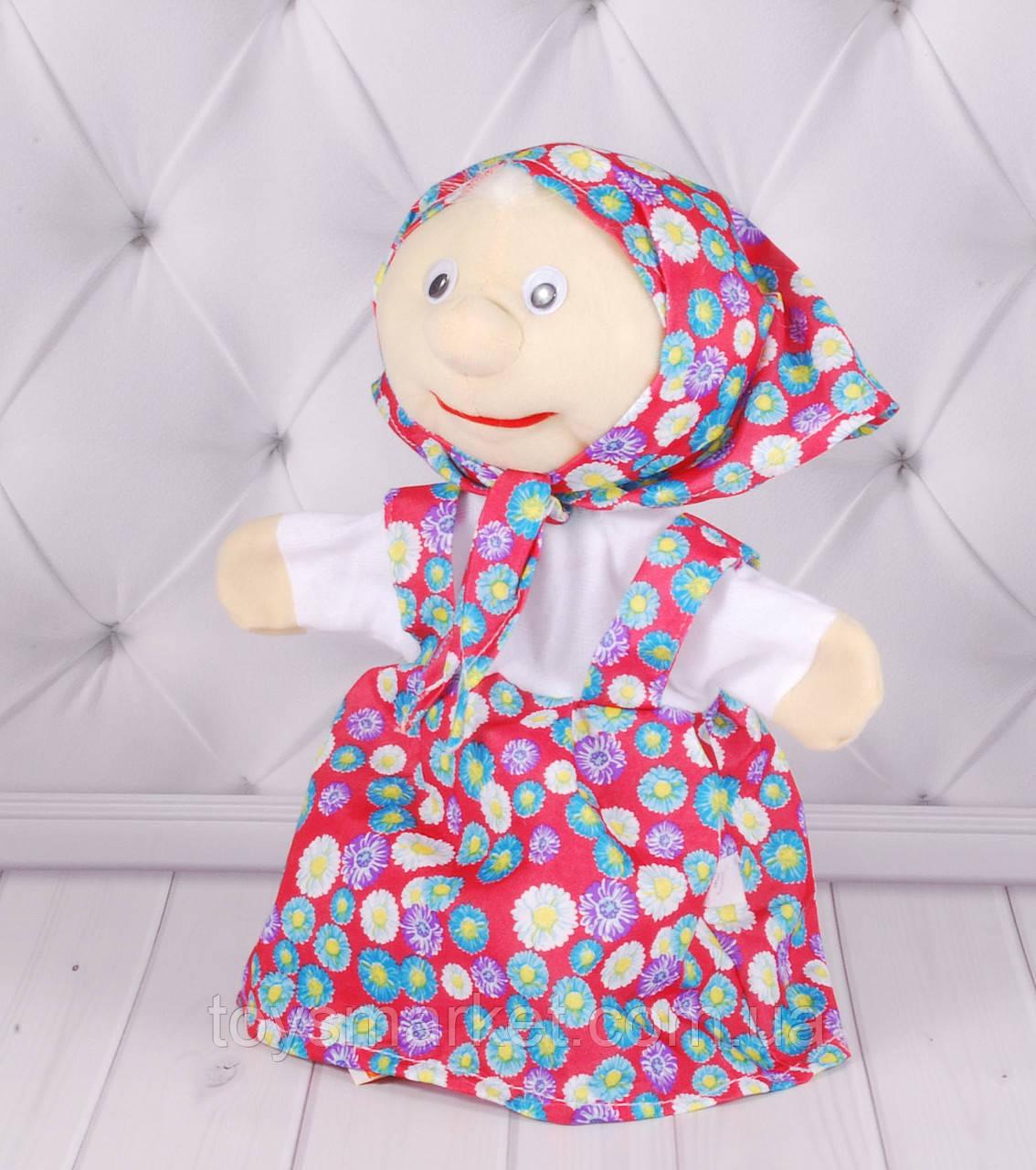 Игрушка рукавичка для кукольного театра Бабушка, кукла перчатка на руку