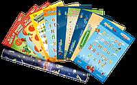 Набор обучающих плакатов в тубусе для школьников 10 шт., фото 1