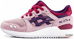 Женские кроссовки Asics Gel Lyte III Adobe Rose H62RQ-0533, Асикс Гель Лайт 3