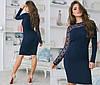 Женское облегающее платье со вставкой макрамэ 42, 44, 46, фото 4