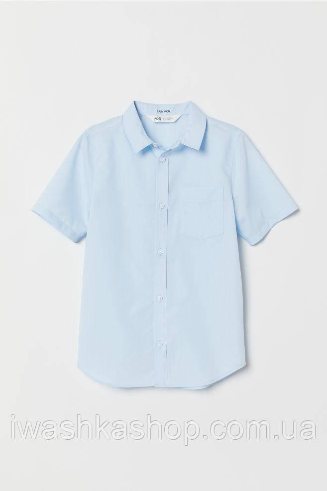 Стильная голубая рубашка с короткими рукавами на мальчика 10 - 11 лет, р. 146, H&M
