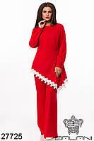Костюм женский брючный красный с кружевом большой размер