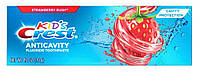Паста зубная CREST KIDS CAVITY PROTECTION (Strawberry)- 119г