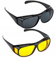 HD Vision Glasses Очки для дневной и ночной. Комплект 2 шт., фото 7
