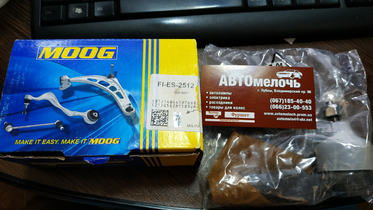 Наконечник тяги рулевой Fiat Doblo 2002- MOOG FI-ES-2512