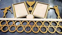 Медальница з рамками під фото і фігурками танцюристів, фото 3