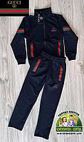 Спортивный костюм Gucci для мальчиков и подростков, цвет темно-синий
