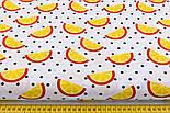 Бязь польская с дольками апельсина на белом фоне (№ 2360а), фото 4
