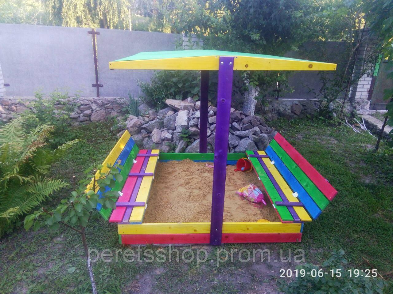 Песочница детская 150*150см + скамейки +крыша Цена 2650грн +Подарок