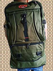 Рюкзак туристический 70л (Зеленый)