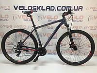 Велосипед найнер Winner Impulse 29 кол 165-195 см