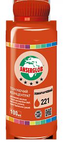Тонуючий концентрат Anserglob в ассортименте