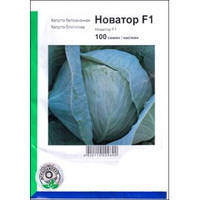 Семена Капуста белокочанная поздняя Новатор F1,  100 семян Syngenta Агропак