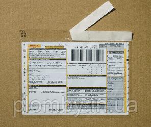 Пакет-карман для сопроводительных документов СД C-6, пакет СД 175х115мм