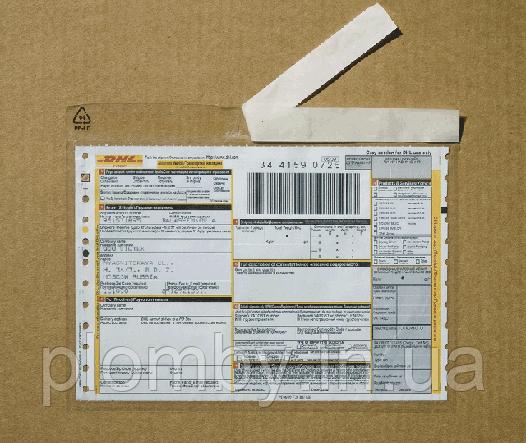 Пакет для сопроводительных документов СД C-6, пакет СД 110х175мм