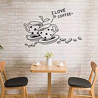Интерьерная наклейка на стену  Кофе 100х60см (V612)