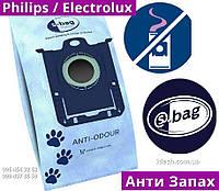 Набор пылесборников Electrolux AntiOdour АнтиЗапах s-bag для пылесосов Electrolux и Philips