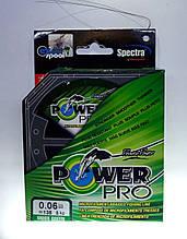 Шнур плетёный Power Pro 135м. 0.06мм (зеленый) 3кг оригинал