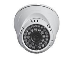 Видеокамера Atis AMD-1MIR-20W(Lite)/2.8