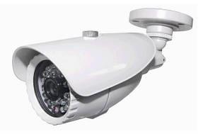 Видеокамера Atis AMW-1MIR-20W/(Lite)/3.6