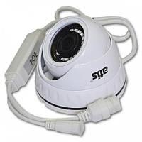 Видеокамера Atis ANVD-3MIR-20W/2.8