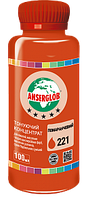 Тонуючий концентрат Anserglob №161 пісочний