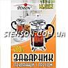 Заварник Stenson 600 мл MS-0147