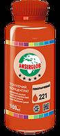 Тонуючий концентрат Anserglob №160 кремовий