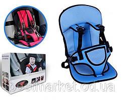 Дитяче Автомобільне Крісло Multi - Function Car Cushion NY-26