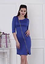 "Платье на молнии ""Беатрис""| Распродажа, фото 2"