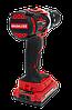 Бесщеточный шуруповерт аккумуляторный Start pro SCD-21/2 BRUSHLESS Li-Ion 21В, 2 аккумулятора, фото 5