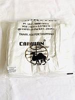 Пакет полиэтиленовый майка №0 усиленная Caravan 180*300мм 250шт, фото 1