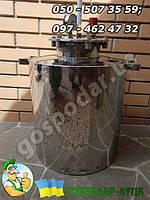 Автоклав дистилятор на 42 банки 0,5 л увеличенного объема из нержавеющей стали
