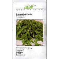 Семена Руккола Рокет-салат 20 граммов Hem Zaden Профессиональные семена