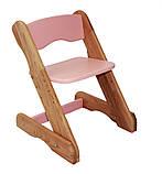 Детский стульчик розовый от производителя! (с регулировкой), фото 2