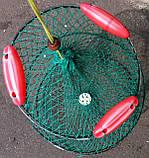 Садок мягкий с поплавками 3 кольца в чехле, фото 2