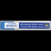 Стержни к механическому карандашу Buromax 0,7 мм 12 шт