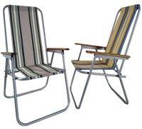Туристическое кресло Боцман (большое)