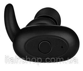 Беспроводные Bluetooth наушники Borofone TWS02 True, фото 2