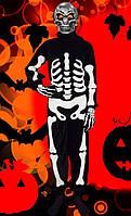 Скелет ( мальчик ). Детские карнавальные костюмы