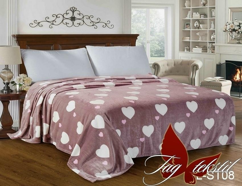 Плед покрывало 160х220 велсофт Сердце на кровать, диван
