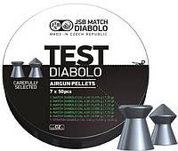 Пульки JSB Diabolo Test Exact 4.5мм, 0.475-0.81г (350шт) (002003-350)